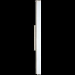 Calnova LED væglampe L90